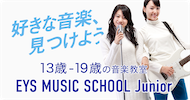EYS MUSIC SCHOOL Junior