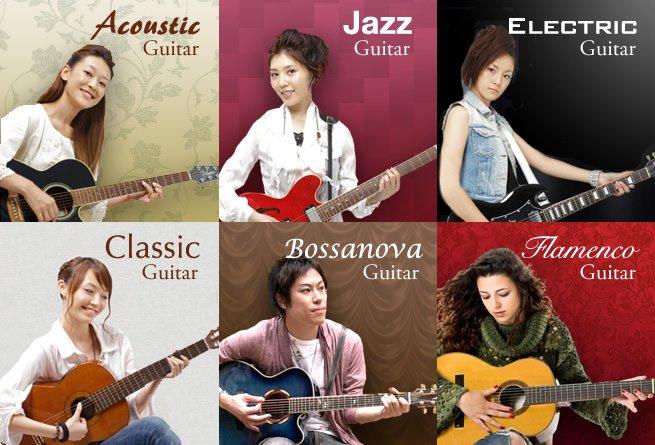 エレキギターレッスン・ギター教室イメージ