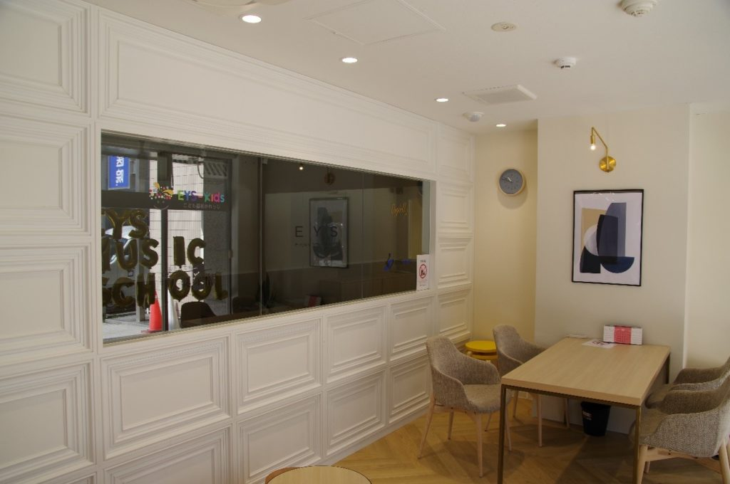 EYS京都スクールの待合室