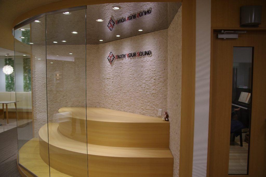 EYSミュージックスクールの横浜スタジオ