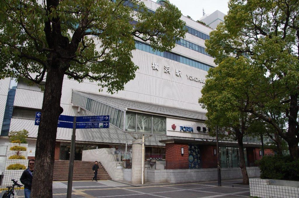 最寄りの横浜駅