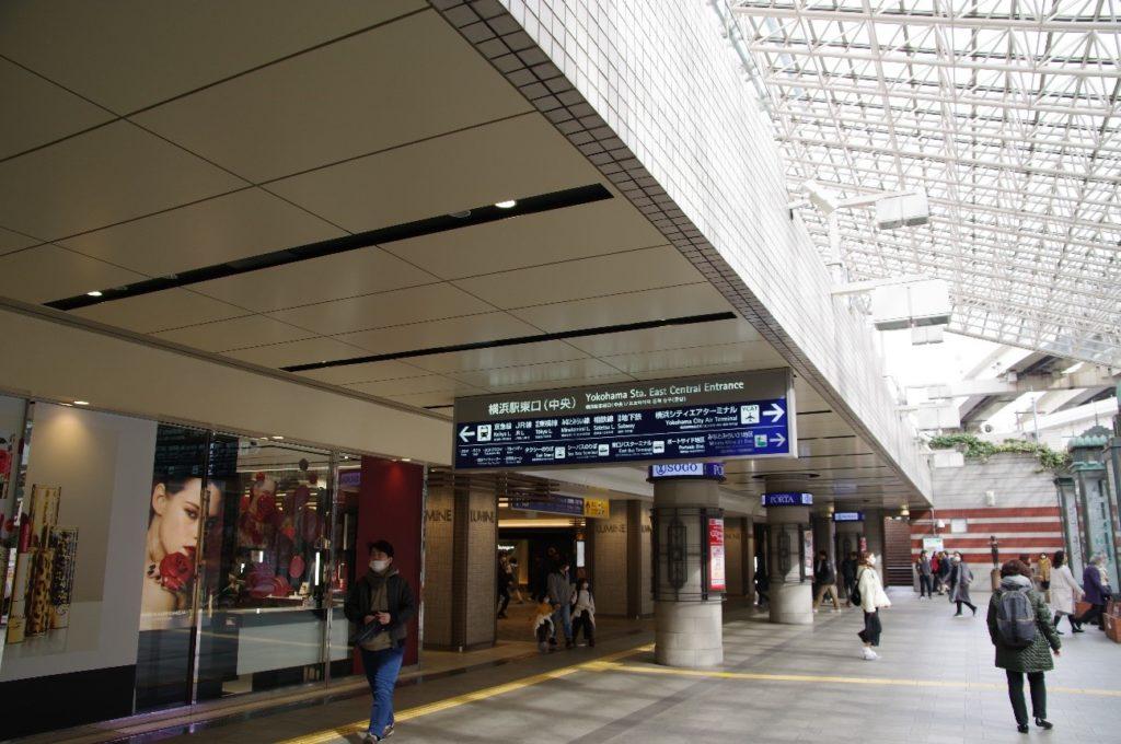 横浜駅東口の様子