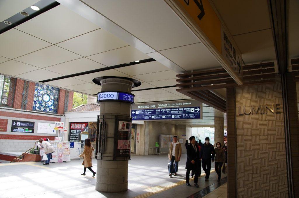 横浜駅東口の突き当りを右に