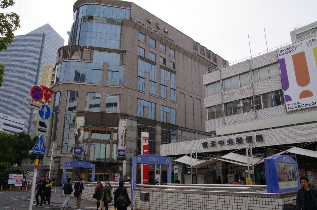 横浜駅地上口に出て郵便局が見える